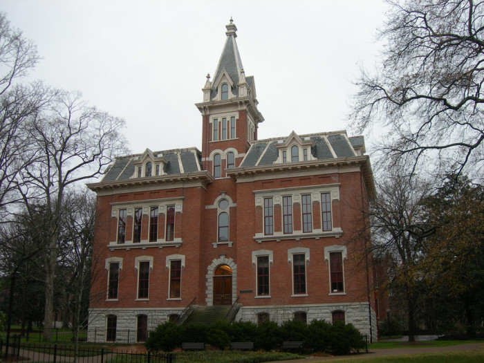14) It's a golden oldie - the school clocks in at almost 150 years old! Founded by Cornelius Vanderbilt in 1873, the student body and solid reputation has grown exponentially.