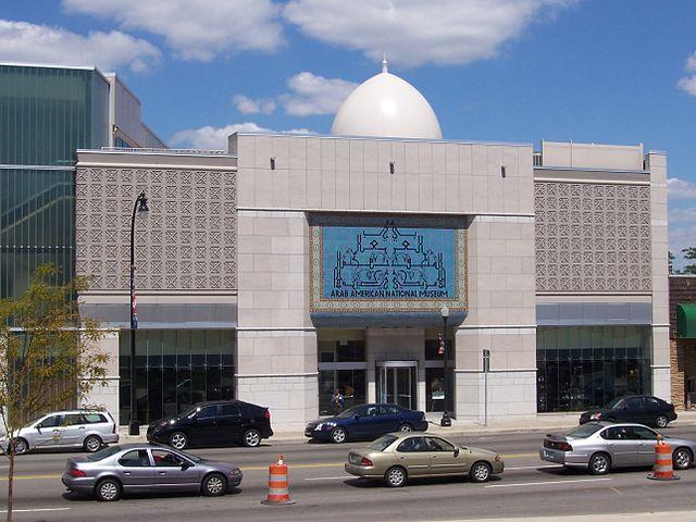 20) Arab American National Museum, Dearborn