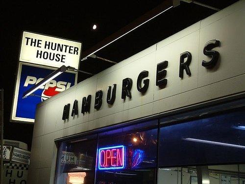 17) Hunter House Hamburgers, Birmingham