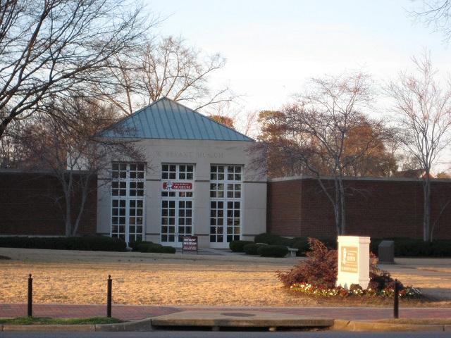 8. Paul W. Bryant Museum