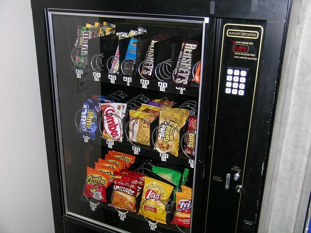 2. Internet Vending Machine