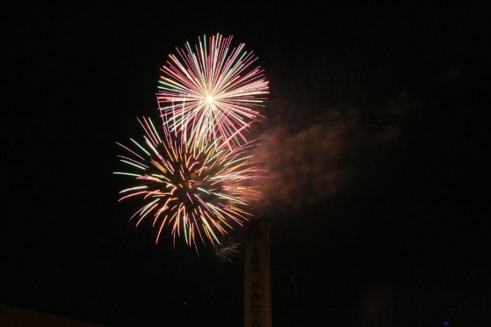 4. Freedom Fest with Briggs and Stratton Fireworks