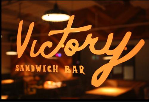 9) Victory Sandwich Bar- 340 Church StDecatur, GA 30030