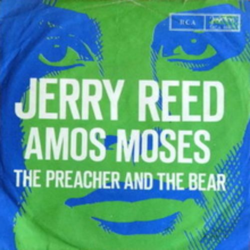 9) Amos Moses by Jerry Reed