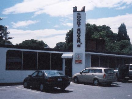 9. Short Sugar's Pit Bar-B-Q, Reidsville