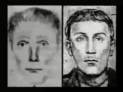 Composite drawing of the suspect