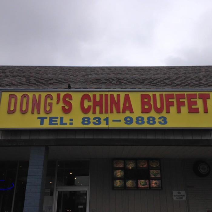 6. Dong's China Buffet