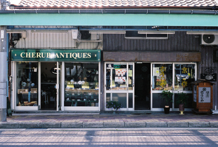 9. Visit one of our many charming towns and do some antique shopping.