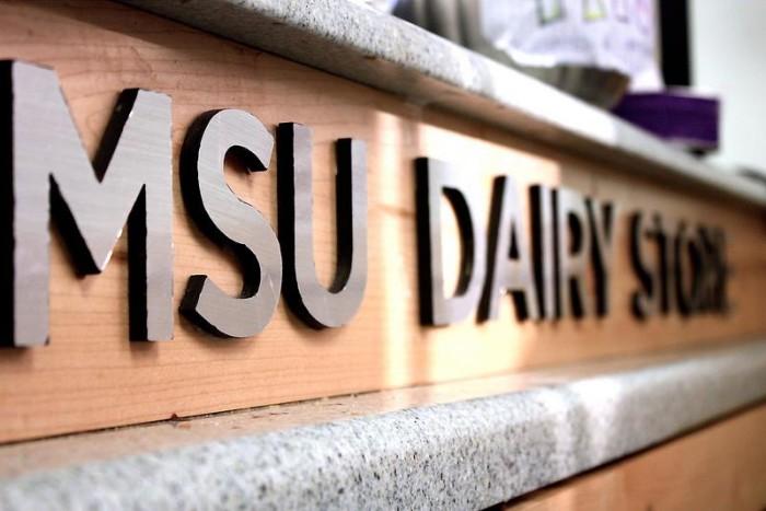 7) MSU Dairy Store