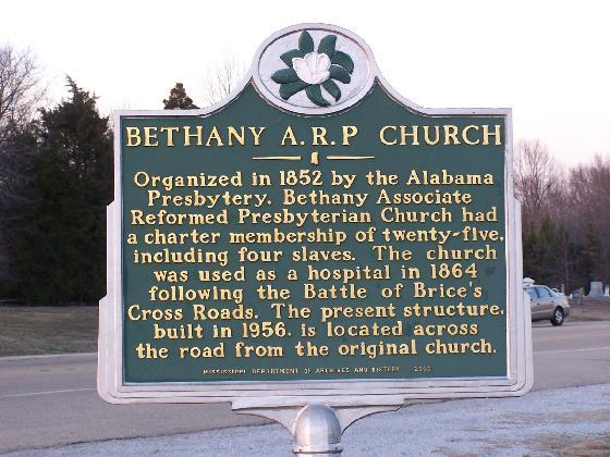 5. Old Bethany Cemetery (a.k.a. Brice's Cross Roads National Battlefield Cemetery)