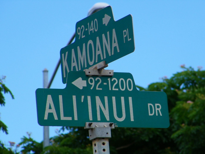 7) The Hawaiian alphabet has only 13 letters – five vowels, and eight consonants.