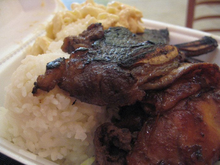 1) Aloha BBQ Grill