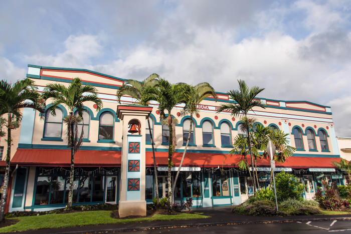 7) Built in 1912, the S. Hata building was one of the first in the Hilo area to be constructed from reinforced concrete, instead of wood.