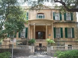 2. Owen-Thomas House