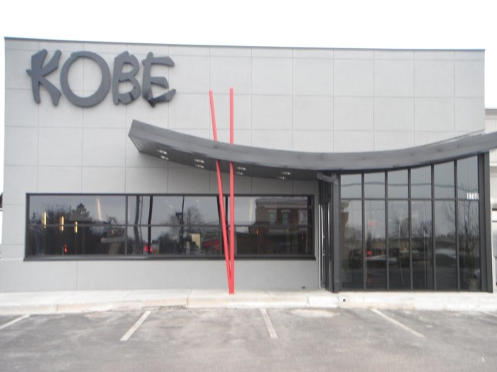 9. Kobe Steak House of Japan West (Wichita)