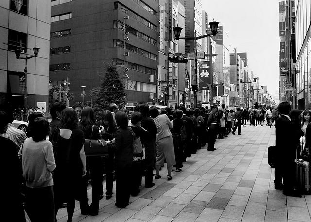 3. On Line