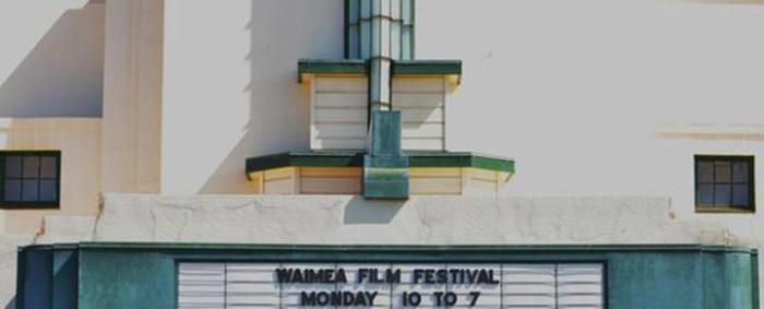 5) Waimea Theatre, Kauai