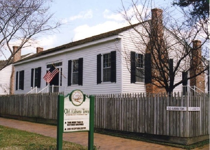 1. Old Alabama Town - Montgomery, AL