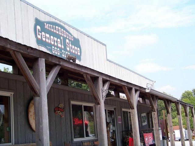 7. Millersburg General Store (Pocahontas)