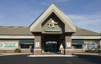 6. Brett Favre's Steakhouse (Green Bay)