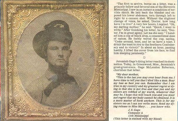 1. In 1861, Ole Miss had to temporarily close because almost the entire student body enlisted in the Confederate Army.