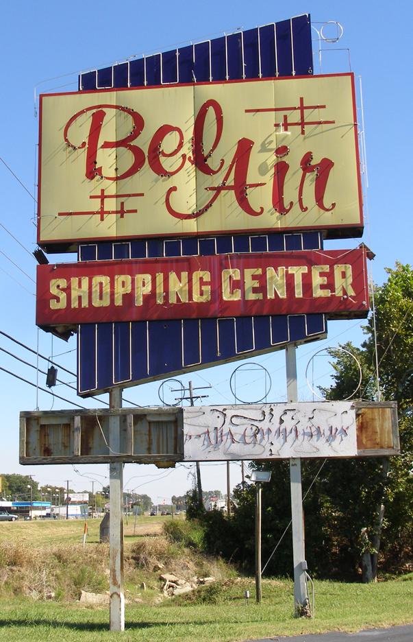 5. The Bel Air Shopping Center, Jackson