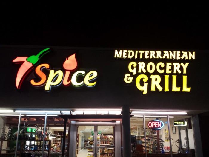 3. 7 Spice Mediterranean Grocery & Grill - Mobile, AL