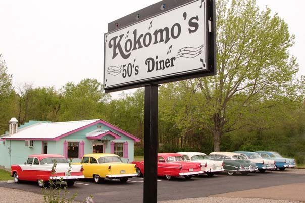 6) Kokomo's 50's Diner - Adamsville