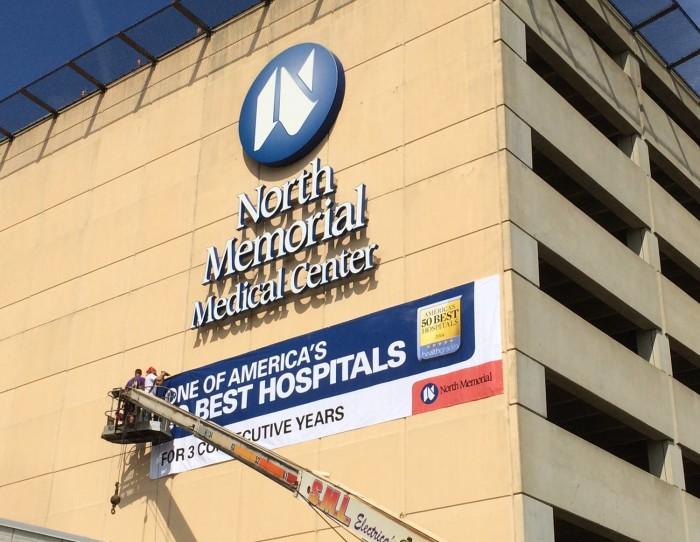 7.  North Memorial Medical Center, Robbinsdale