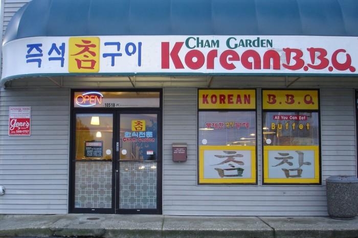 6. Cham Garden Korean BBQ Buffet, Lakewood