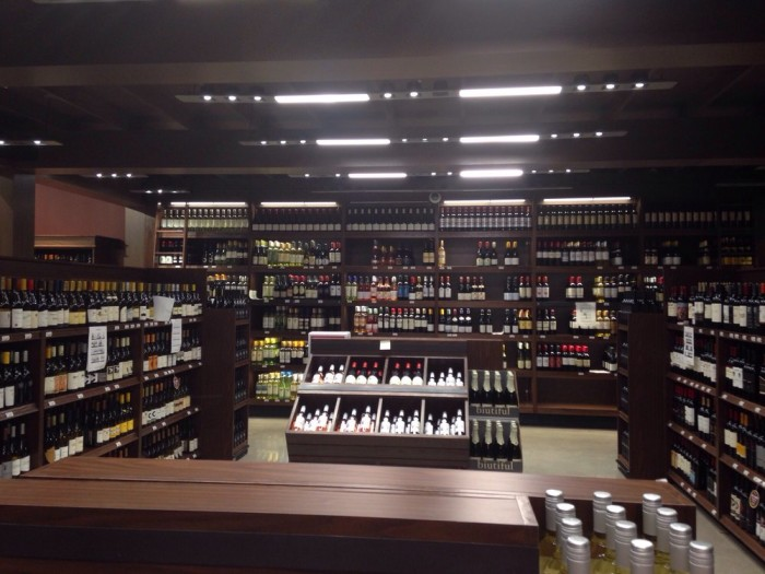 In case the first picture of the wine selection wasn't enough...
