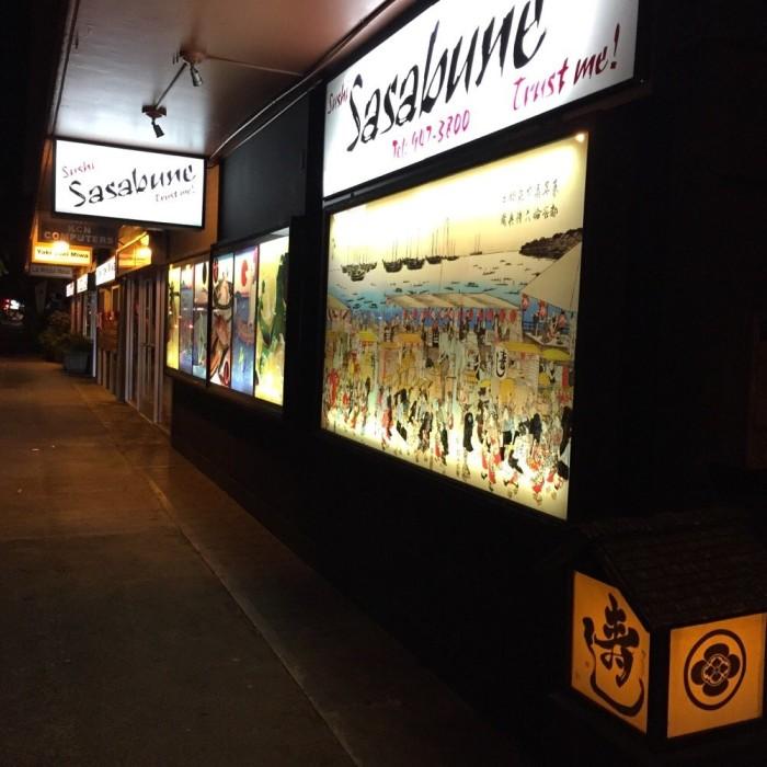 12) Sushi Sasabune, Honolulu