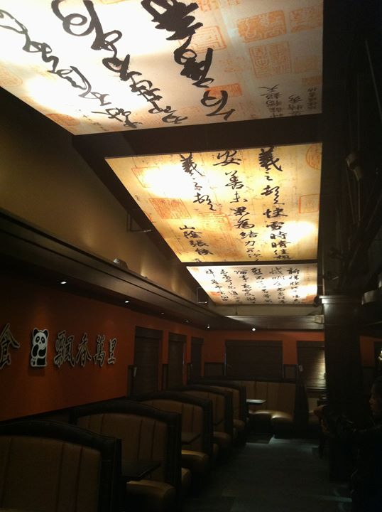 6. Beijing Bistro (El Dorado)