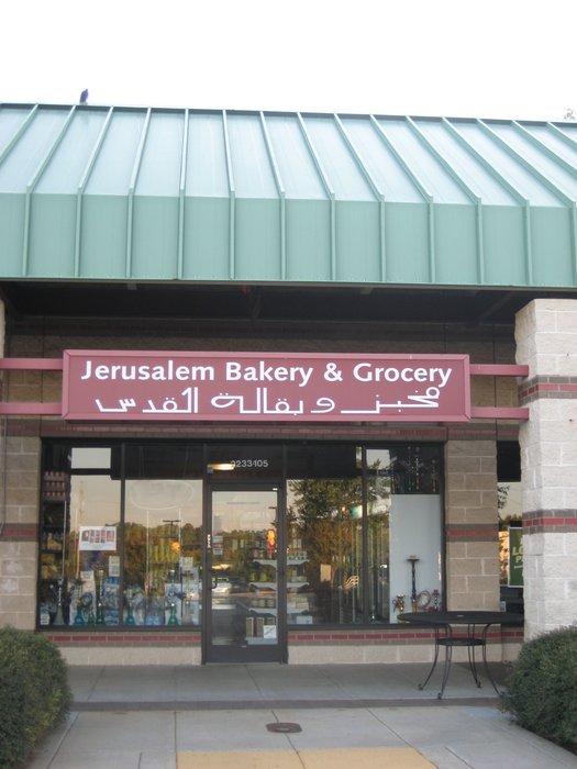 7. Jerusalem Bakery & Grocery, Raleigh