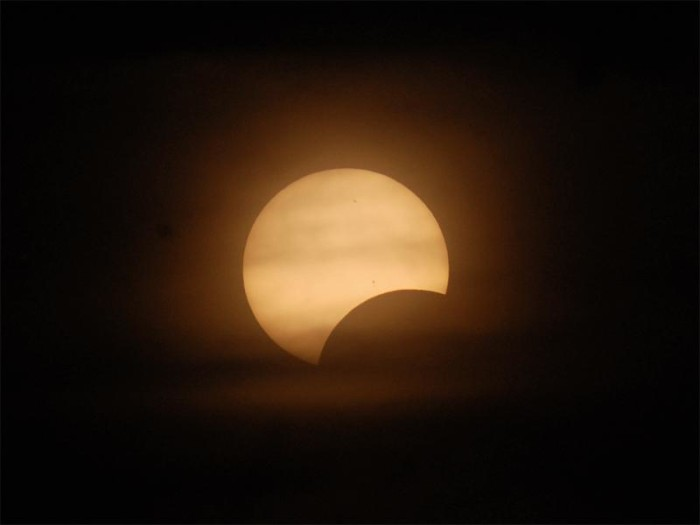1. Partial Solar Eclipse Over Fayetteville
