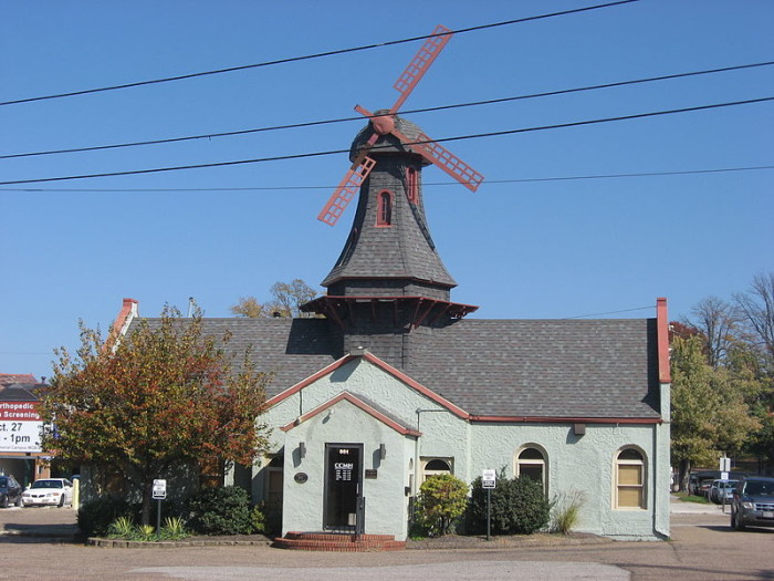 11. The Windmill Quaker State in Parkersburg