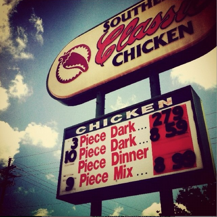 2. Southern Classic Fried Chicken, Shreveport