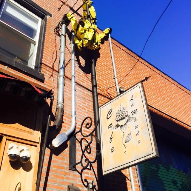 8. Café La Maude, Philadelphia