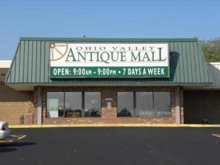 2. Ohio Valley Antique Mall (Fairfield)