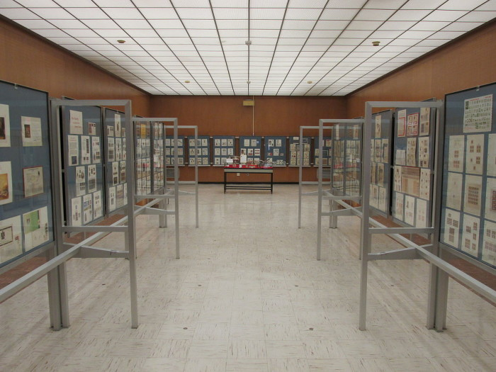 10. Spellman Museum of Stamps and Postal History, Weston