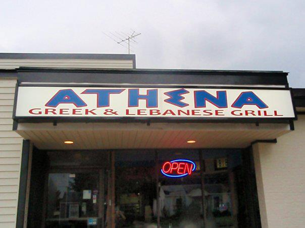 Best Greek Food Lafayette La