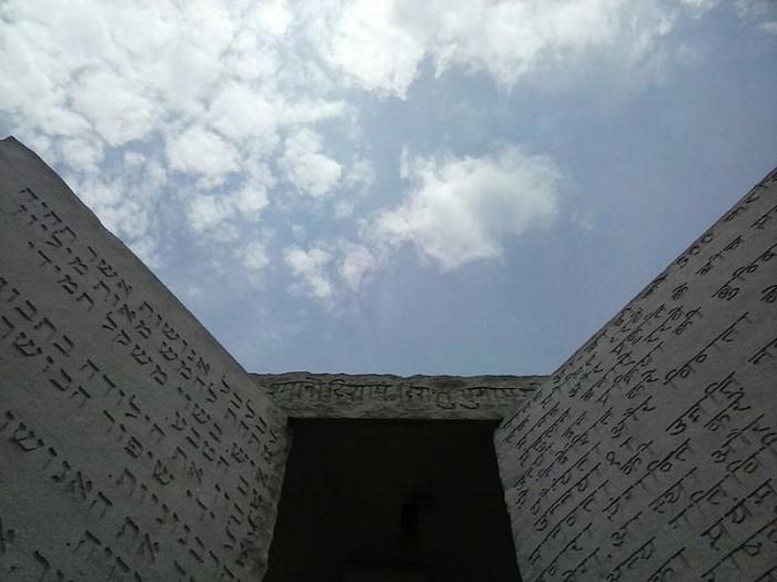 5. Eerie American Stonehenge