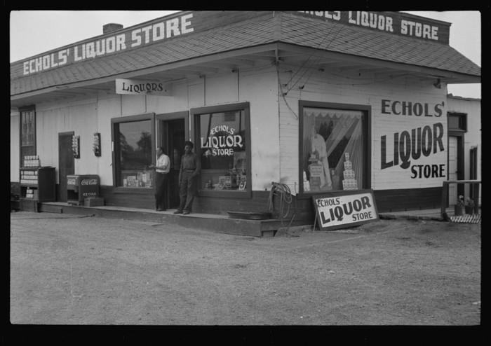 11. West Memphis Liquor Store