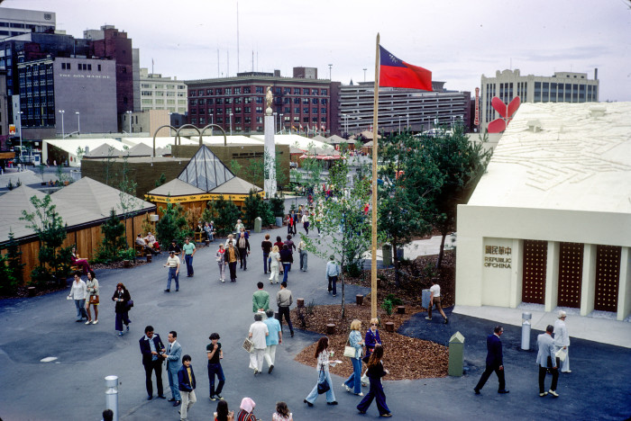 2. This was the entrance to Expo '74, with the Republic of China Pavilion on the right and the Canadian on the left.