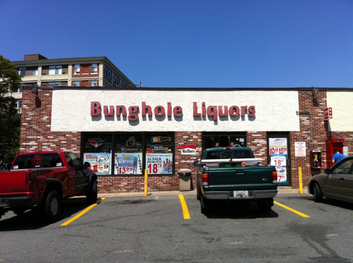 7. This local package store in North Salem knows how to keep expectations low.