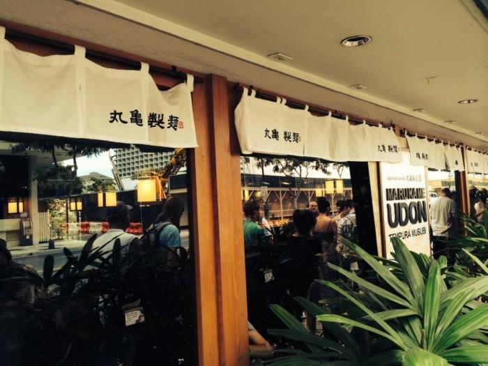 6. Marukame Udon, Honolulu