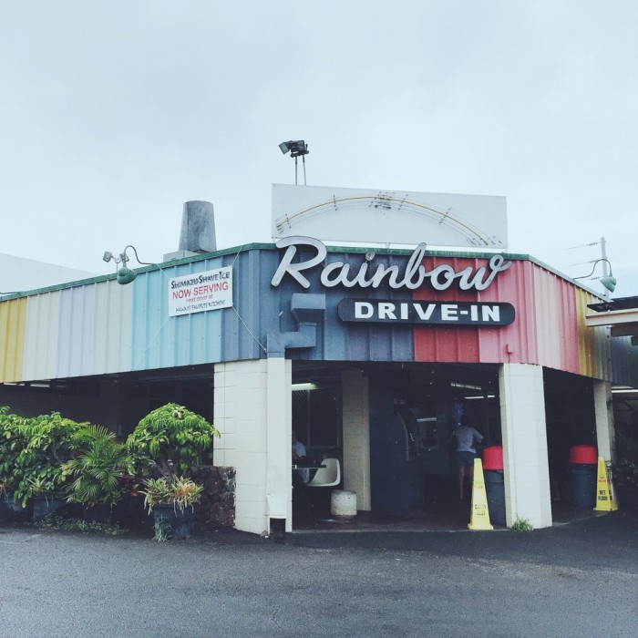 8) Rainbow Drive-In