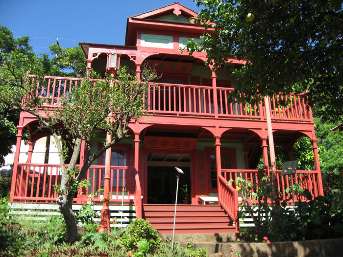 8. Hawaii Plantation Village