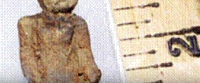5. The Nampa Figurine
