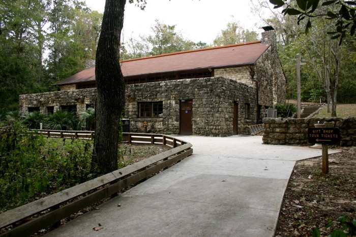 Walkway to Visitor Center
